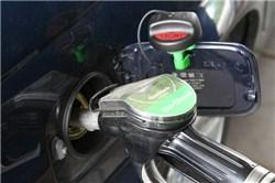 Benzinrechner